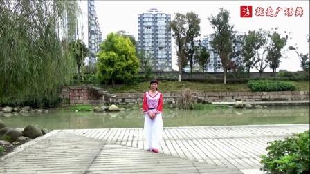謝春燕廣場舞《青花開在紅塵里》原創舞蹈 附正背面口令分解教學演示
