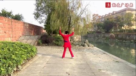 謝春燕廣場舞《吉祥飛舞》原創舞蹈 正背面口令分解動作教學演示