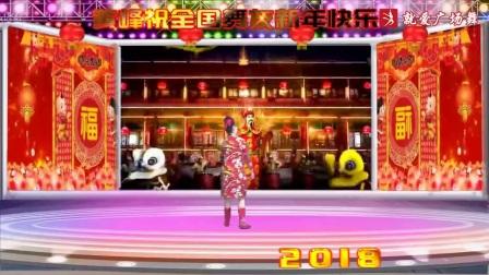 中国含小北创意广场舞《拜新年》原创舞蹈 附正背面口令分解教学演示