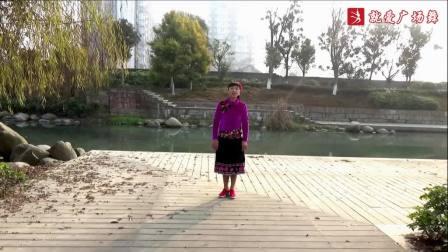 謝春燕廣場舞《格桑姑娘》原創舞蹈 正背面口令分解動作教學演示