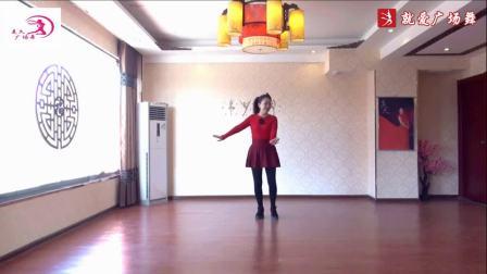 美久广场舞《相逢是首歌》原创舞蹈 附正背面口令分解教学演示