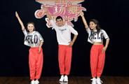 糖豆广场舞课堂《远走高飞》编舞小达 附正背面口令分解教学演示