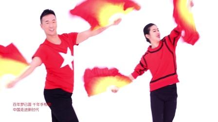 王廣成廣場舞《歡樂中國年》原創舞蹈 正背面口令分解動作教學演示