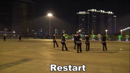俏木蘭廣場舞《我的愛》原創排舞 團隊正背面演示