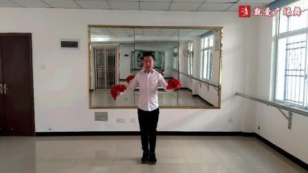 小帅广场舞《拜新年》原创舞蹈 附正背面口令分解教学演示
