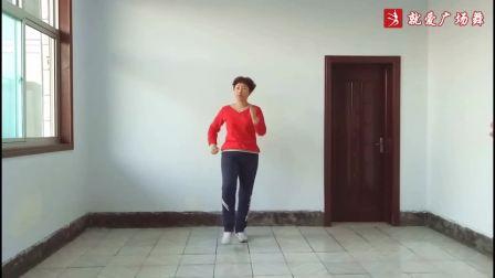 hehe大众健身队广场舞《拥抱你离去》原创舞蹈 正背面口令分解动作教学演示