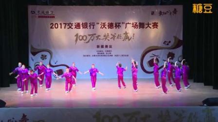 舞动晨韵舞蹈《街舞民族舞串烧》 完整版演示及分解教学演示