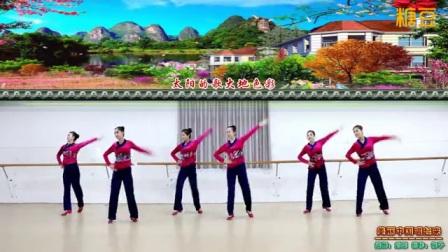 刘荣广场舞《美丽中国唱起来》原创舞蹈 附正背面口令分解教学演示