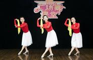 糖豆广场舞课堂《沂蒙颂》原创舞蹈 附正背面口令分解教学演示