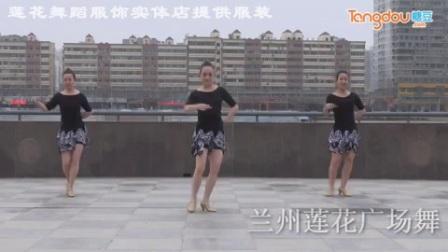 兰州莲花舞蹈《心里藏着你》原创舞蹈 正背面口令分解动作教学演示