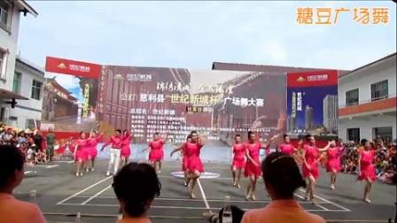茉莉广场舞《女人心》比赛视频完整版演示及分解教学演示