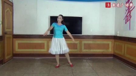 晓静广场舞《心中永不凋落的玫瑰》 完整版演示及分解教学演示