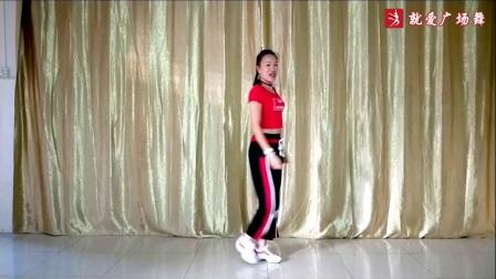 凤凰香香广场舞《爱情主演》原创附正背面教学口令分解动作演示