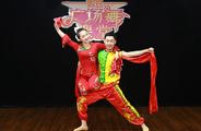 糖豆廣場舞課堂《辣妹子》編舞逗逗 正背面演示及口令分解動作教學