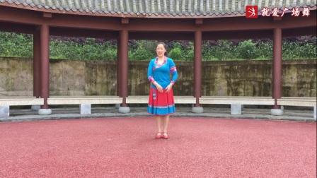 兰子广场舞《北京的金山上》原创附教学口令分解动作演示