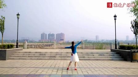 开心飞扬广场舞《美丽的遇见》完整版演示及分解教学演示