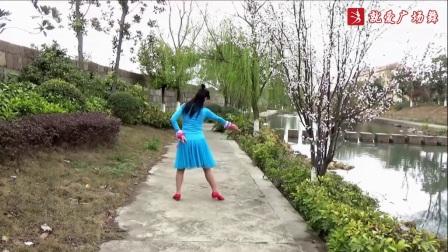 謝春燕廣場舞形體舞《戀戀紅塵》原創附教學口令分解動作演示