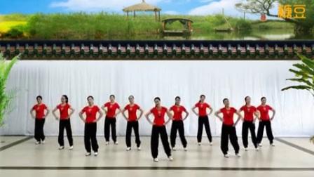 応子廣場舞 《紅塵遇見》原創附正背面教學口令分解動作演示