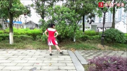 謝春燕廣場舞健身舞《一晃就老了》 原創附正背面教學口令分解動作演示