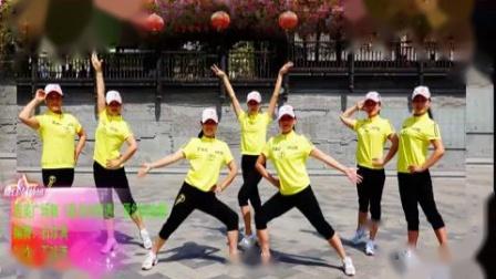 吉美廣場舞《最美的相遇》原創附教學口令分解動作演示