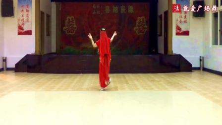 誓言廣場舞《歡樂的跳吧》完整版演示及分解教學演示