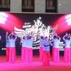 陜西華陰十冶舞蹈隊廣場舞