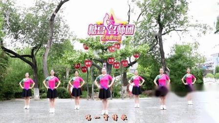 刘荣舞蹈《唱一首情歌》附正背表演口令分解动作分解教学