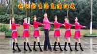 楠楠舞蹈《我们的生活充满阳光》原创柔美三步舞 附正背面口令分解教学演示