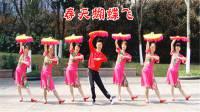 楠楠舞蹈《春天蝴蝶飞》原创扇子舞 正背面演示及口令分解动作教学