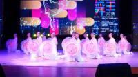 茉莉舞蹈14人变队形《泛水荷塘》古典伞舞 附正背面口令分解教学演示
