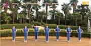 美久舞蹈《美丽中国走起来》经典正背面演示及口令分解动作教学