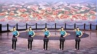惠州阿娜广场舞《我不是你的人民币》原创舞蹈 正面教学演示