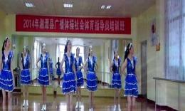 俪影广场舞《相思的债》团队演示 漂亮的舞姿