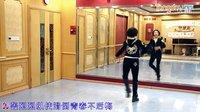 糖豆广场舞课堂《年轻就要飞》编舞杨丽萍 附正背面口令分解动作教学演示