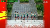 重庆玲玲广场舞《美美的梦》原创舞蹈 团队演示