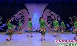杨艺青儿广场舞《请到草原来做客》