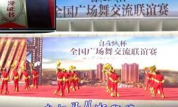 茉莉广场舞《张灯结彩 马上有钱》串烧表演变队形节目