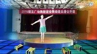 刘荣广场舞《不要迷恋哥》原创舞蹈 团队演示 附正背面口令分解教学