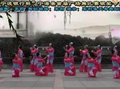 茉莉广场舞《泥人情歌》原创16人变队形 含正背面分解教学演示
