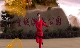 夏天广场舞《万水千山总是爱》编舞春英