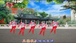 荆州雨荷广场舞《新女人花》编舞格格 正背面演示