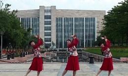 新东方广场舞《莲花》