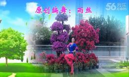 舞在深圳湾广场舞《草原妹妹》编舞雨丝