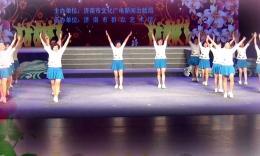 美裳健身队《幸福自由自在》参加济南市广场舞大赛一等奖
