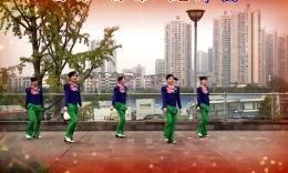 红乔开心广场舞《马云说》编舞春英 团队正面演示教学