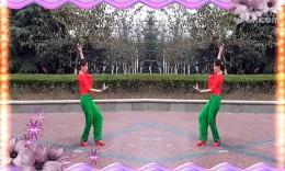 凝香广场舞《新阿里郎》