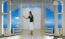 馨梅广场舞《当你老了》编舞艺子龙 附正背面口令分解教学演示