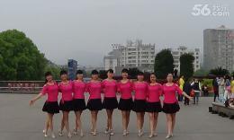 吉美廣場舞《春暖花開》原創排舞 團隊正背面演示