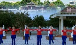 肥礦集團青馨明月廣場舞《我愛廣場舞》編舞:春英
