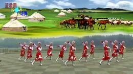 流星雨广场舞《蒙古丽人》编舞艺子龙 团队演示
